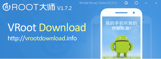 vroot download for android phones